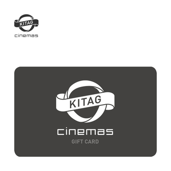 KITAG CINEMAS Gift card