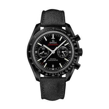 OMEGA Speedmaster Moonwatch Herren-Chronograph
